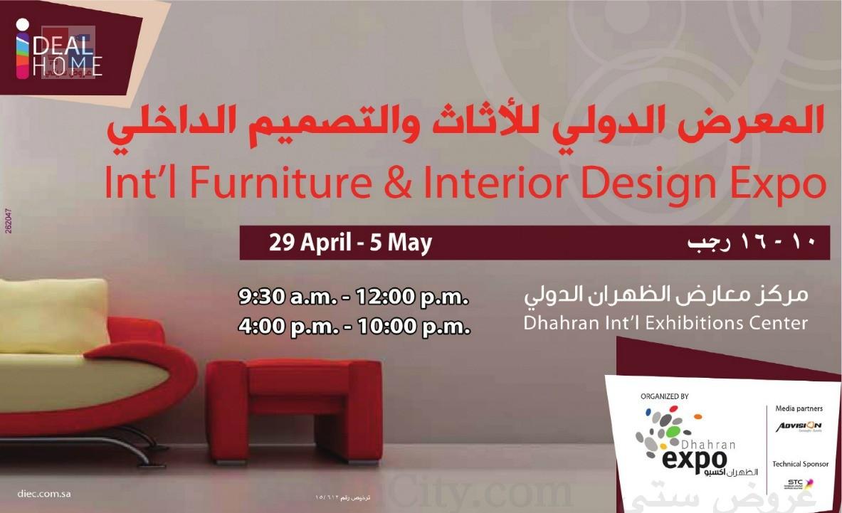 المعرض الدولي للتصميم الداخلي والديكور والمفروشات في الظهران الدولي rhLT57.jpg