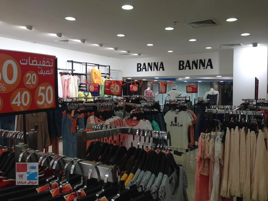 samena سمينا للملابس تنزيلات لغاية ٦٠٪ بجميع الفروع بالسعودية (تقرير مصور) 178qFy.jpg