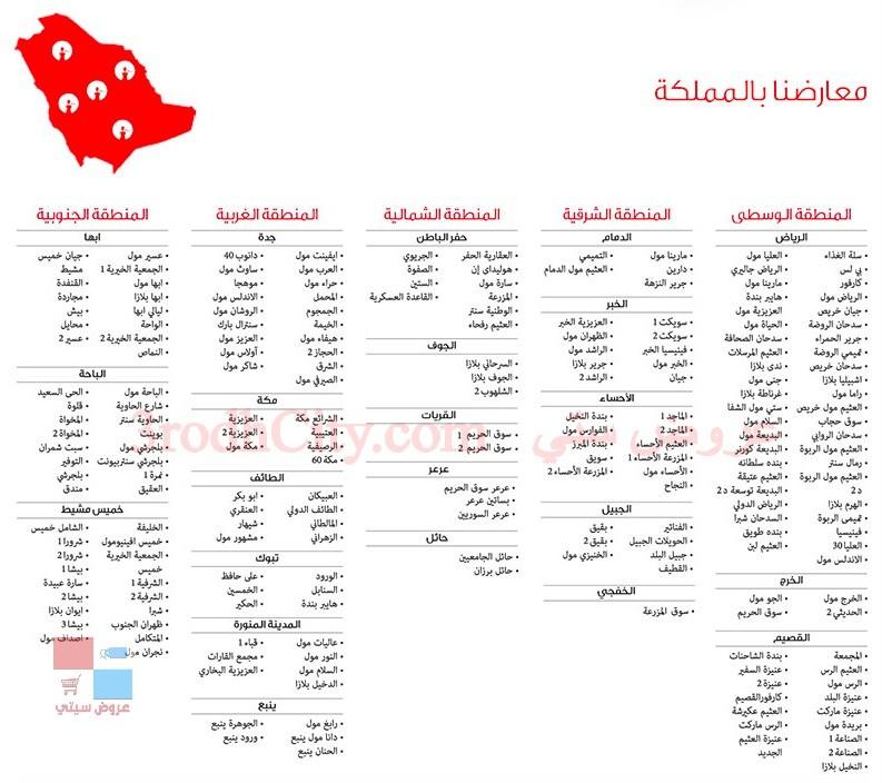 فروع ذا بيوتي سيكرت في السعودية The Beauty Secrets 1KOwnL.jpg