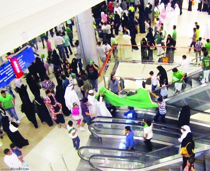 مراكز ومولات الرياض مغلقة في اليوم الوطني.. أين البديل؟ 2kOWKp.jpg