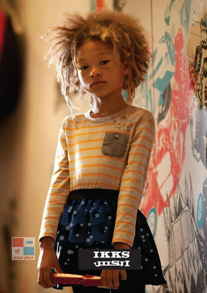 ماركة ikks ايكس لملابس الاطفال وصول أحدث تشكيلات خريف وشتاء بجميع الفروع بالسعودية 5xk64e.jpg