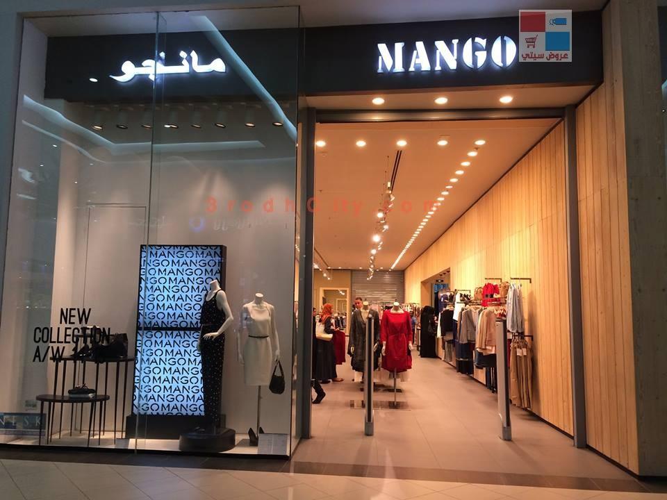 mango ����� ��������| ������ ���� ������� ����� ����� ������ Fs39oW.jpg
