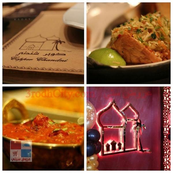 مطعم كوبر شندي في الرياض GHaGgC.jpg