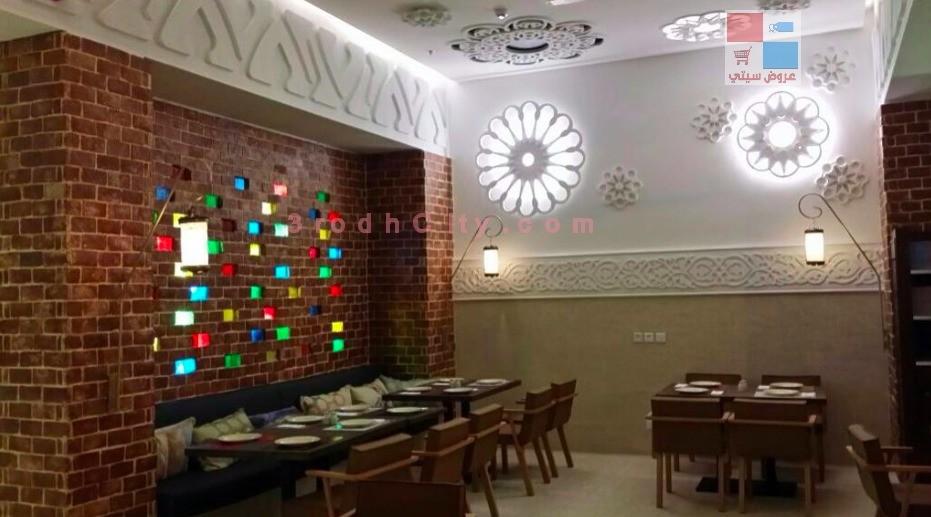 افتتاح مطعم باب اليمن KcAwOr.jpg