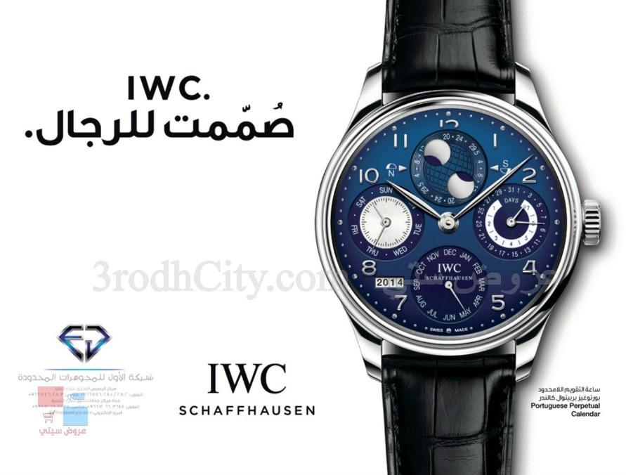 جديد ساعات iwc Watch ZmzPpT.jpg