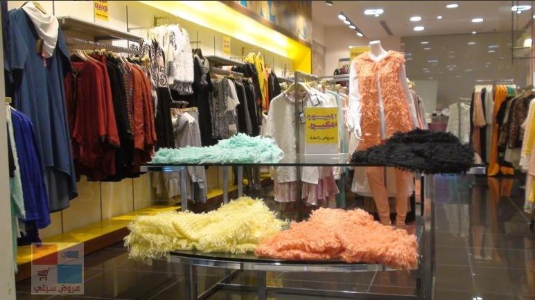 عروض انوتا anotah للأزياء بجميع الفروع - الأيام الكبيرة bfWfUE.jpg