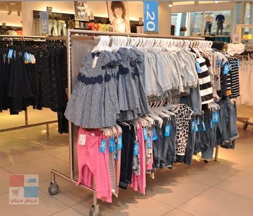 عروض خاصة لدى محلات h&m الآن خصم لغاية %50 على تشكيلة أزياء مختارة لا تفوتوا الفرصة hG1GnI.jpg