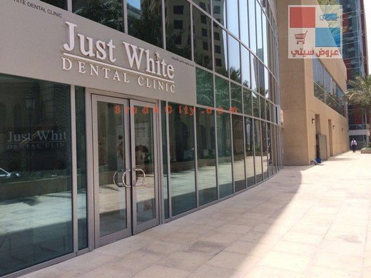��� ���� ������� �� ��� just white dental clinic dubai sySW6W.jpg