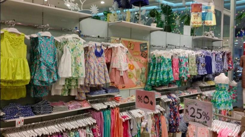 عروض جنجر سناب لملابس الاطفال تنزيلات تصل الى ٥٠٪ 97KzTg.jpg