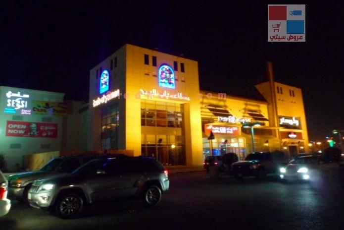 افتتاح مطعم باب اليمن 4PGQyY.jpg
