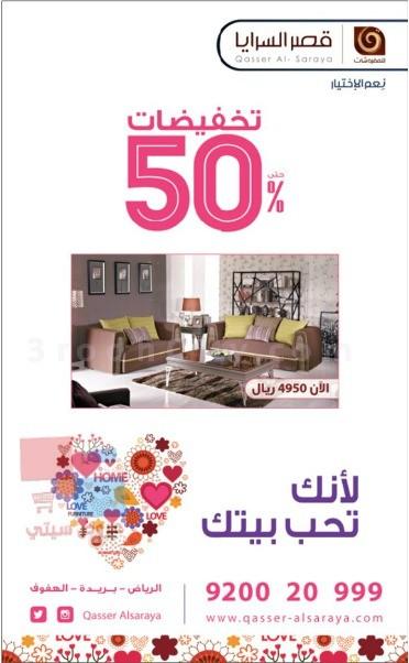 ������� ��� 50% ��� ��� ������� ��������� 5XtHXC.jpg