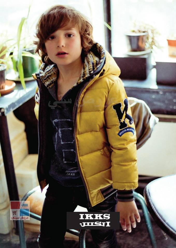 ماركة ikks ايكس لملابس الاطفال وصول أحدث تشكيلات خريف وشتاء بجميع الفروع بالسعودية 8y0hd0.jpg