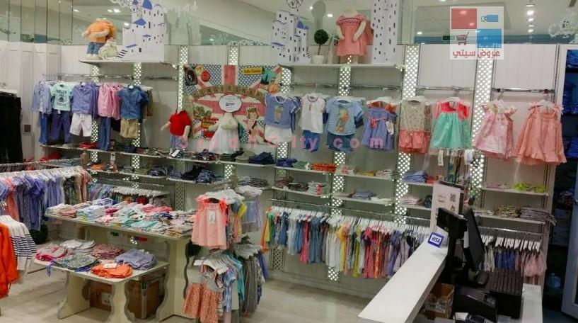 عروض جنجر سناب لملابس الاطفال تنزيلات تصل الى ٥٠٪ CKZdbU.jpg