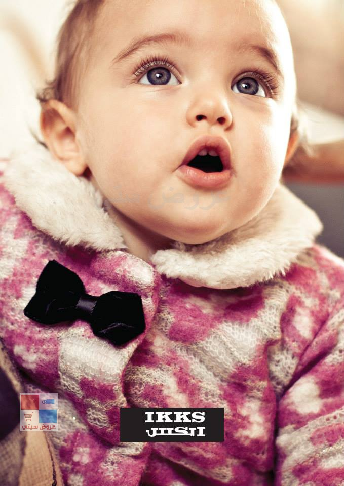 ماركة ikks ايكس لملابس الاطفال وصول أحدث تشكيلات خريف وشتاء بجميع الفروع بالسعودية EeIqpZ.jpg