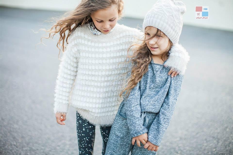 جديدة مجموعة الخريف للاطفال لدى ماركة زارا Zara h3Vvrj.jpg