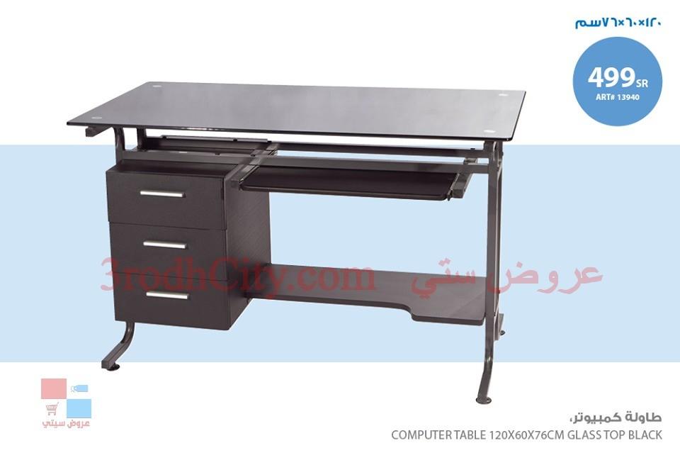 جديد طاولات المكتبية في ساكو j1omh9.jpg