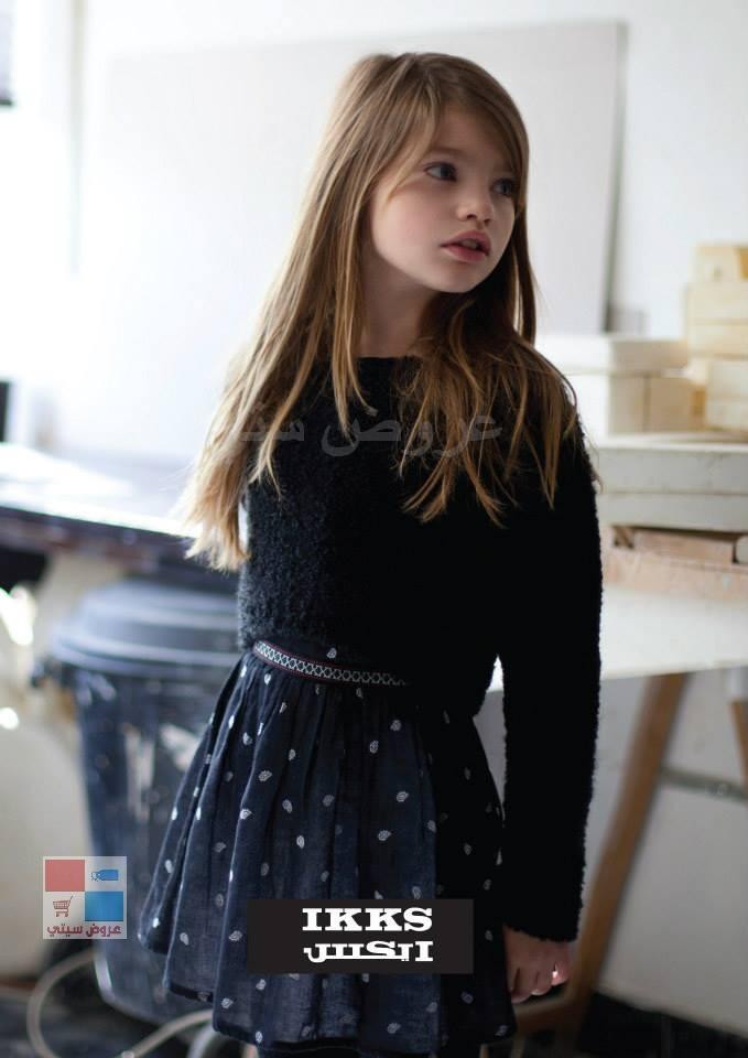 ماركة ikks ايكس لملابس الاطفال وصول أحدث تشكيلات خريف وشتاء بجميع الفروع بالسعودية ojgl1H.jpg