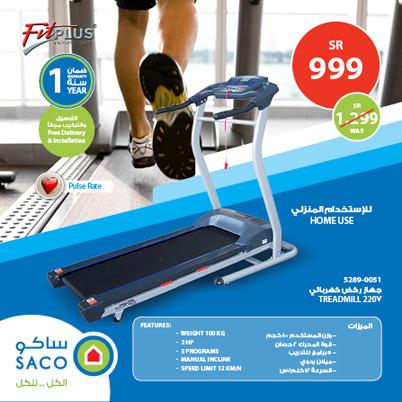 عروض ساكو على أجهزة الجري والرشاقة - السير الكهربائي r7C3lR.png