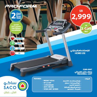 عروض ساكو على أجهزة الجري والرشاقة - السير الكهربائي xdaADo.png