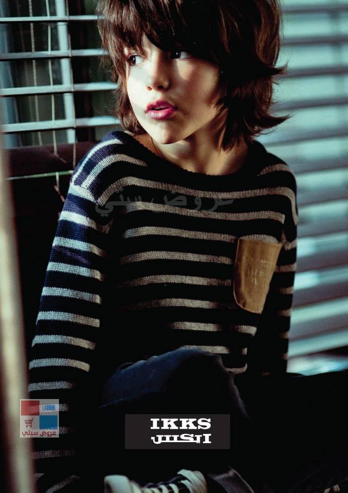 ماركة ikks ايكس لملابس الاطفال وصول أحدث تشكيلات خريف وشتاء بجميع الفروع بالسعودية epQKPL.jpg