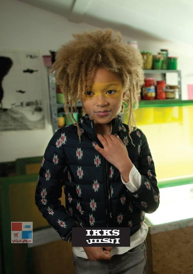 ماركة ikks ايكس لملابس الاطفال وصول أحدث تشكيلات خريف وشتاء بجميع الفروع بالسعودية YGdzeO.jpg
