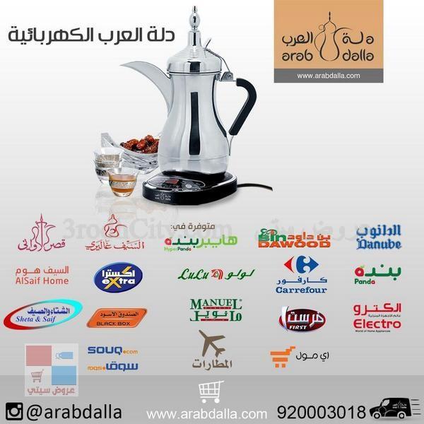 ��� ����� ���������� arab dalla YNdRW4.jpg