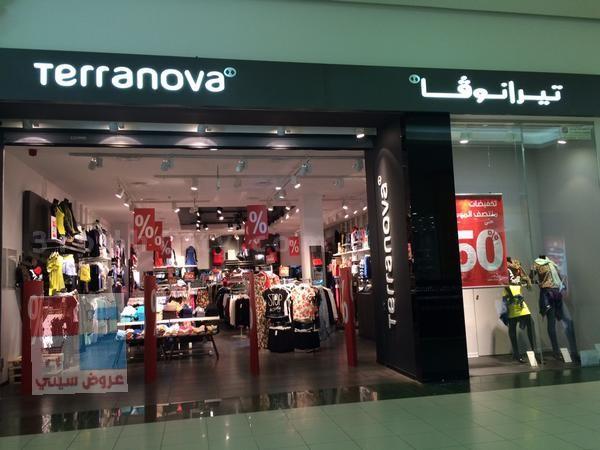 تخفيضات منتصف الموسم لدى معرض تيرانوفا ٥٠٪ في السعودية iNshyE.jpg