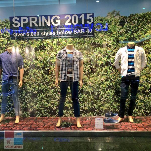 وصول تشكيلة الربيع ٢٠١٥ لدى محلات سيتي ماكس DY2hBI.jpg