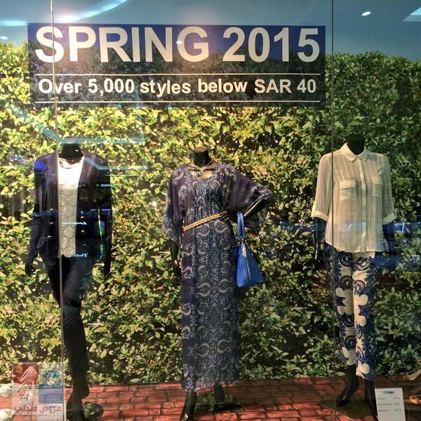 وصول تشكيلة الربيع ٢٠١٥ لدى محلات سيتي ماكس KoGdAg.jpg