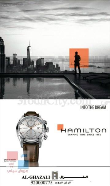 ساعات hamilton الرجالية الجديدة eMt4ja.jpg