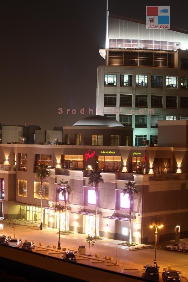 مطعم لافيلا الرياض ogGfUF.jpg