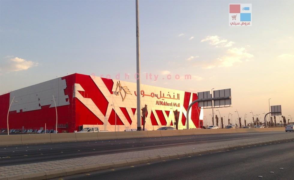 النخيل مول في الرياض قريبا الافتتاح uxcG54.jpg