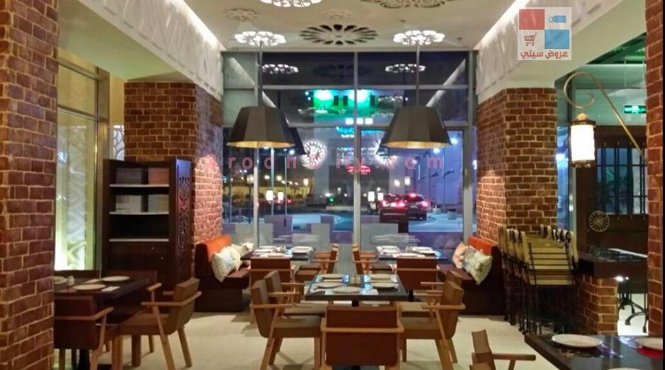 افتتاح مطعم باب اليمن v2yGdY.jpg