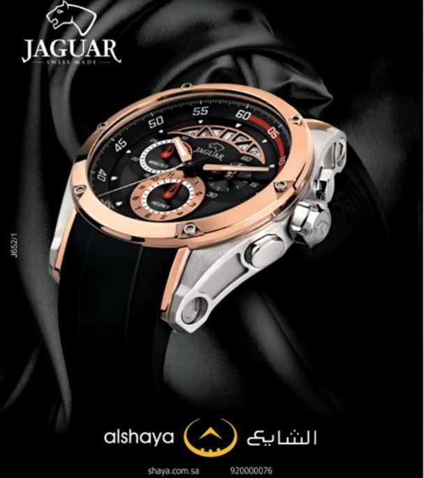 جديد ساعات jaguar من الشايع H37DkC.png