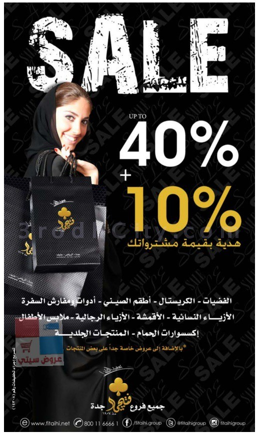 ���� ����� ��� ������� 40%  10%����� ����� �������� QrzRf0.jpg