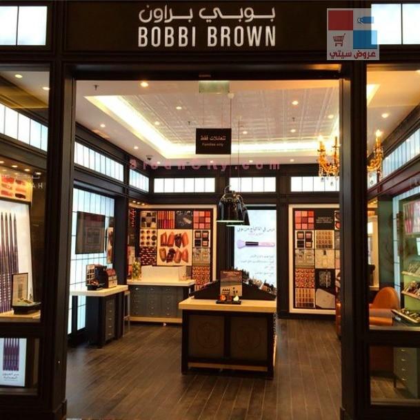 افتتاح بوبي براون في الرياض بانوراما مول XTP5lY.jpg