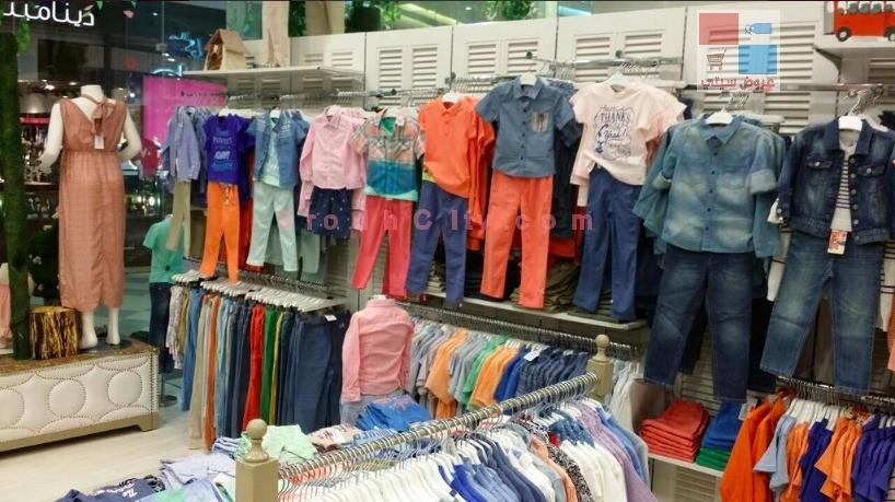 عروض جنجر سناب لملابس الاطفال تنزيلات تصل الى ٥٠٪ y0cFe2.jpg
