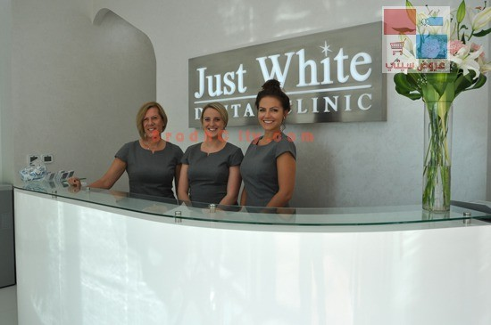 ��� ���� ������� �� ��� just white dental clinic dubai OsK8po.jpg