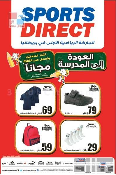���� ������ ��� ������� ��� sports Direct ������� �������� ������ �� �������� cWUmkf.jpg