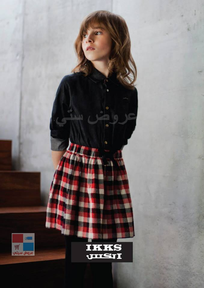 ماركة ikks ايكس لملابس الاطفال وصول أحدث تشكيلات خريف وشتاء بجميع الفروع بالسعودية fokIHR.jpg