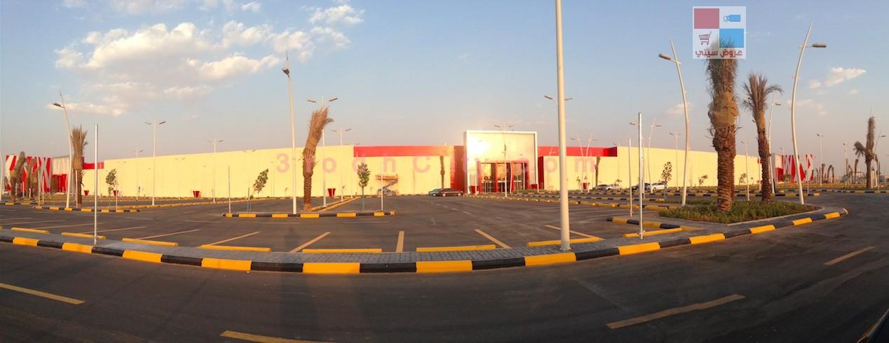النخيل مول في الرياض قريبا الافتتاح qu5eP8.jpg