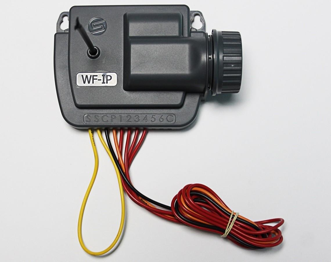 module relais wifi radio wf mb pour programmateur arrosage wf ip ebay. Black Bedroom Furniture Sets. Home Design Ideas