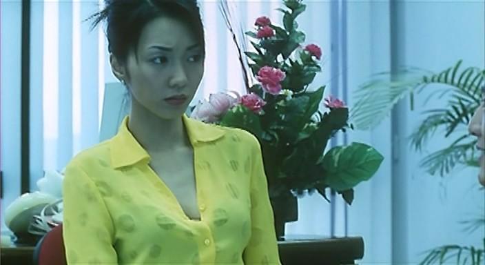 8c3ap Man Kei Chin   Shou xing xin ren lei aka Naked Poison (2000)