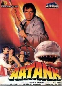 6qd2 Prem Lalwani   Aatank (1996)