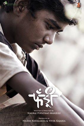 htuz Nagraj Manjule   Fandry (2013)