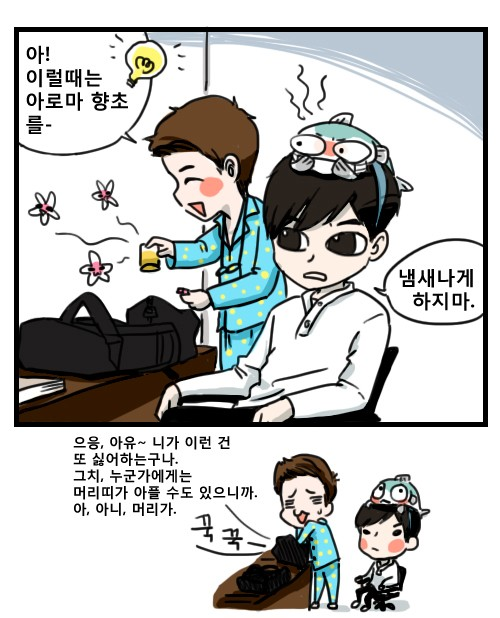 youre  surrounded official webtoon ep  lee seung gi  lee seung gi
