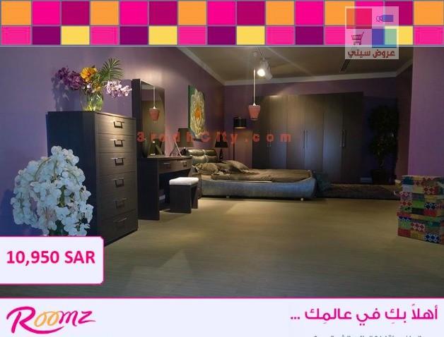 ���� ������� ���� Roomz ������� ���� �������� ������ ����� ��� ��� ���� AVUfoq.jpg