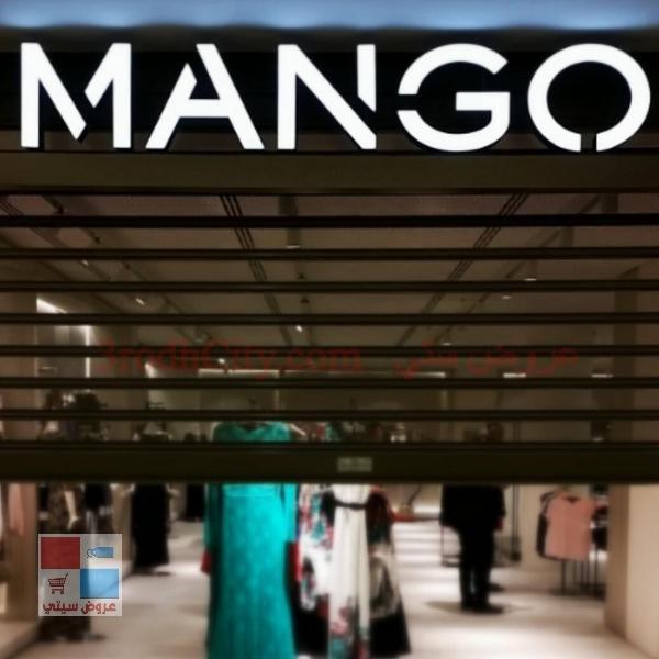 افتتاح مانجو كيدز في بانوراما مول الرياض PZAnKF.jpg