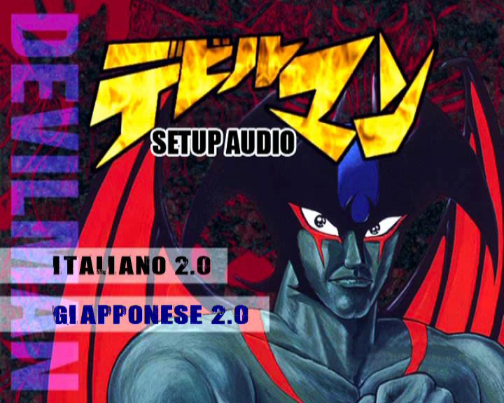 Devilman (1972) 6 DVD5 Copia 1:1 ITA Jap