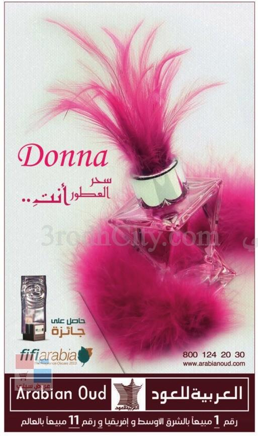 عطر دونا donna من العربية للعود kKgwOi.jpg